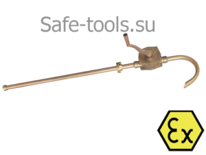 НАСОС РУЧНОЙ ИСКРОБЕЗОПАСНЫЙ X-SPARK